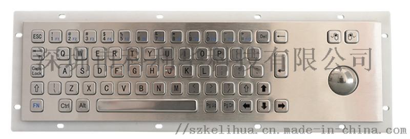 科利華軌跡球鍵盤K-282FN可訂製