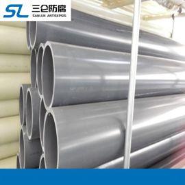化工专用CPVC管,防腐蚀pvc管,工业cpvc管