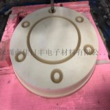 加工99氧化铝陶瓷 氮化铝陶瓷 氧化锆陶瓷打孔雕刻