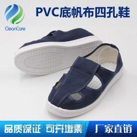苏州无尘鞋防静电拖鞋厂家