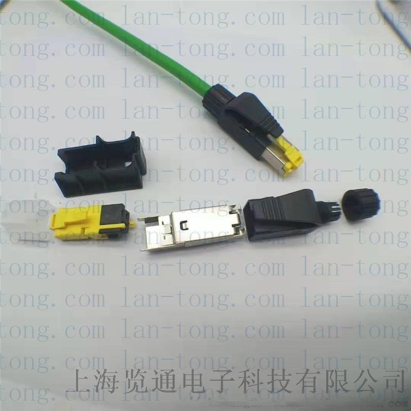 EtherNetIP-EtherCAT-PROFINET連接器