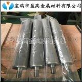 医用污水处理钛电极棒  陶瓷镀膜钛棒滤芯