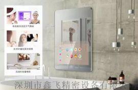 卫生间发廊查询一体机智能魔镜镜面广告机镜面显示屏