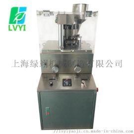 **79A小型旋转式压片机