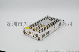 开关电源生产厂家深圳先力达电子LED防雨电源