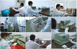 重庆电子仪器校准单位
