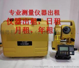 广州全站仪出租,GPS/RTK出租,测量仪器租赁