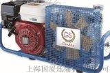 吉林100公斤空氣壓縮機