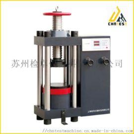 SHK-A305液压全自动压力试验机