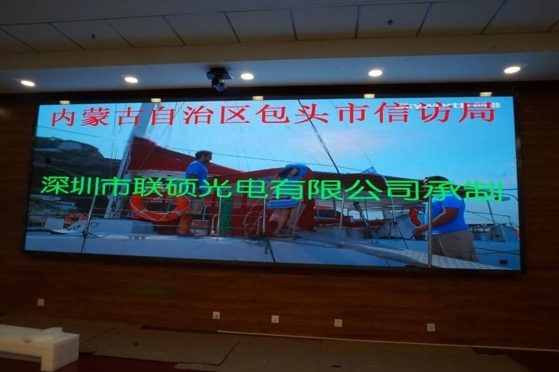 会议室P1.6LED屏幕,小间距P1.66  屏幕