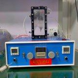 ip65防水性测试设备