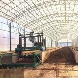 河北一套小型猪粪有机肥生产线配置都有哪些设备组成