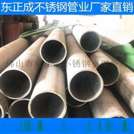 广东不锈钢无缝管报价,耐腐蚀304不锈钢无缝管