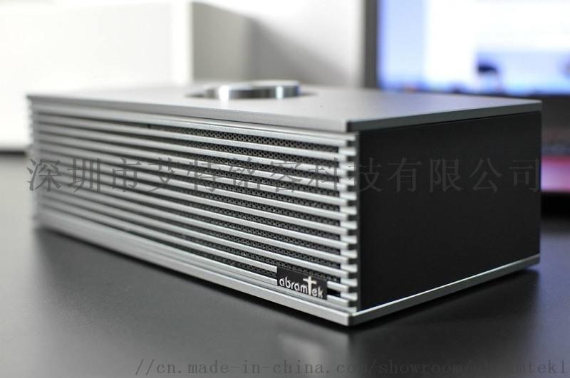 诺曼底E300S 坚持原创和方正理念 蓝牙音箱