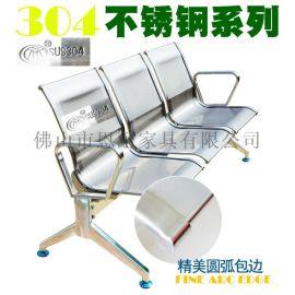 不锈钢排椅厂家-不锈钢座椅-不锈钢长椅子