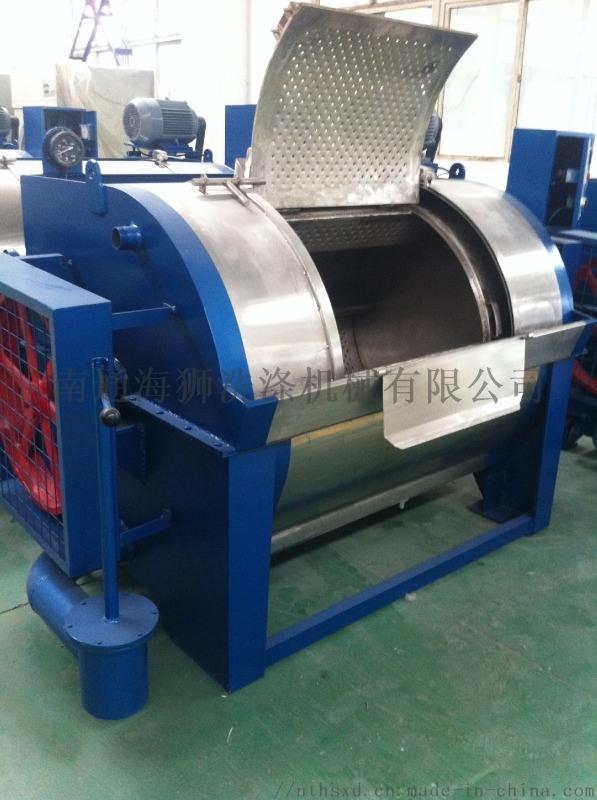 300公斤全钢洗衣机\大型滤布不锈钢洗衣机厂家
