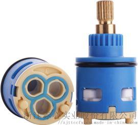 厂家供应26mm三档分水阀芯分水阀芯 分水三档阀芯