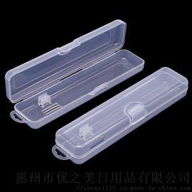 优之美牙刷牙膏收纳盒卡位透气沥水包装盒挂钩塑料盒