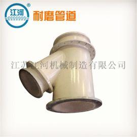 陶瓷管,耐磨陶瓷管厂,产品工艺成熟,江苏江河