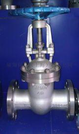 不锈钢闸阀Z41WHY-16PRL