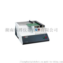 电路板精密切割机Secotom-1