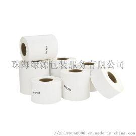 绿源包装可以定制印刷单防或三防热敏纸不干胶标签