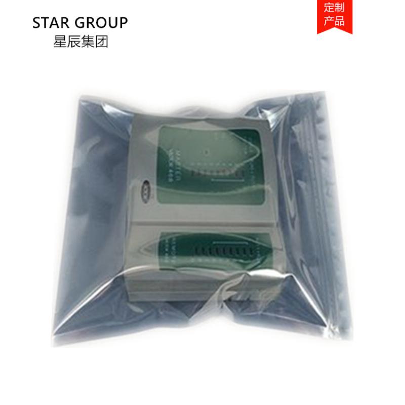 厂家定制直销防静电屏蔽拉骨袋 半透明抗静电屏蔽袋