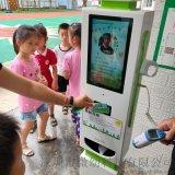 東莞幼兒園晨檢機器人, 自動測體溫身高體重消毒機