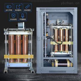 陕西稳压器厂家供应380V 300kw稳压器现货