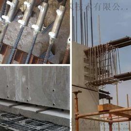 CGM钢筋连接用套筒灌浆料 水泥基干混材料