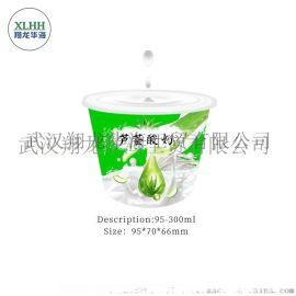 pp杯模内贴标杯饮料厂 武汉翔龙华海200ml饮料厂
