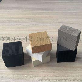 催化燃烧专用贵金属催化剂盛凯环保科技有限公司