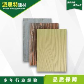 哈尔滨木纹挂板 木纹纤维水泥板厂家