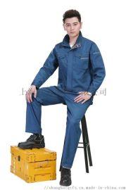 上海紅萬服飾防靜電工作服定制 防酸鹼服裝定做