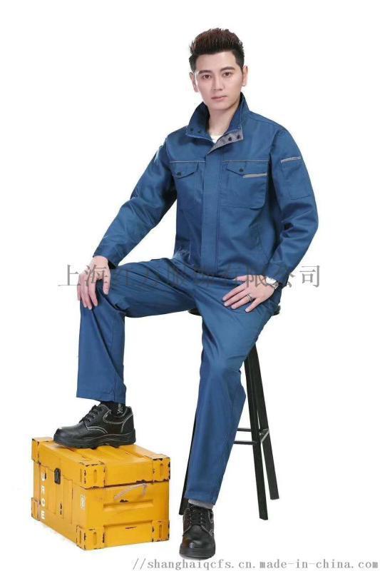 上海紅萬服飾防靜電工作服定製 防酸鹼服裝定做