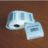 不乾膠電纜標籤,PFID電子標籤