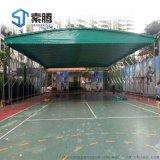 鄭州中原區雨棚推拉雨篷伸縮移動雨蓬工藝精良性能優異