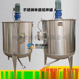厂家供应不锈钢搅拌桶电加热搅拌罐食品化工立式拌料