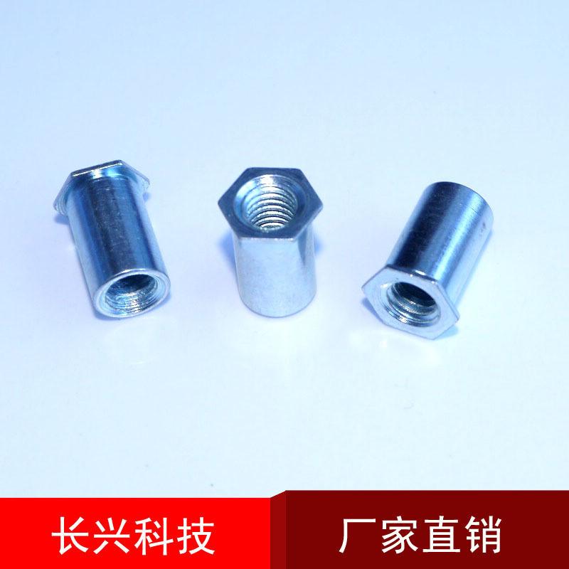 廠家直銷 六角螺柱/鉚接螺柱/壓鉚螺柱