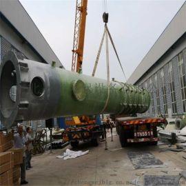 泡罩塔填料干燥塔氯化氢吸收防腐塔反应釜设备厂家