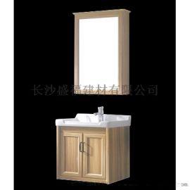 盛福建材碳纤维浴室柜