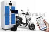 城市景區校園共用電單車電動車電滑板車智慧充換一體櫃