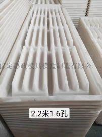 惠政模具漏粪板模具塑料模具供应