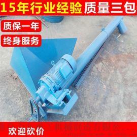 不锈钢螺旋加料机固定型杂粮 螺旋水平输送机 Ljx