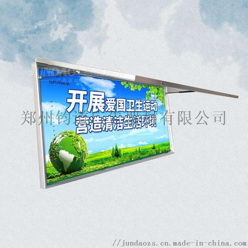 经济型广告栏宣传栏图片宣传栏
