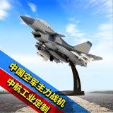 1:72殲10戰鬥機J10殲十閱兵仿真軍事合金模型
