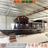 16米1比1嘉兴南湖红船厂家定制