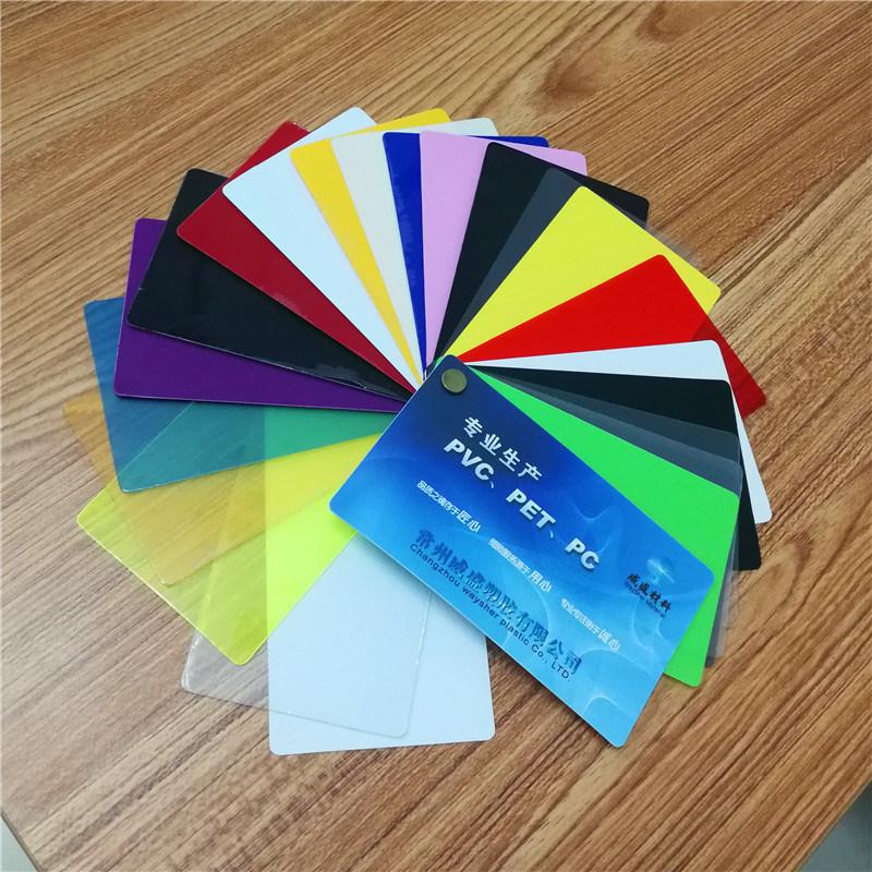 封面用PVC透明/彩色片,PVC片材