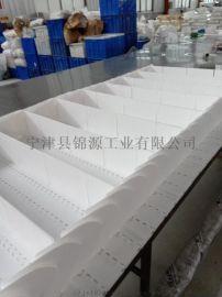 锦源供应链条传送带耐高温输送带塑料链板网带OPB