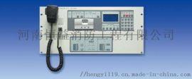 GST-XG9000S/G 消防应急广播设备